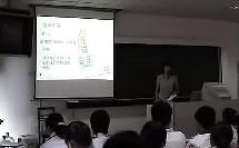 高中生物 物质的跨膜运输(1)