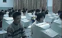 《电磁波》 高一物理优质课展示