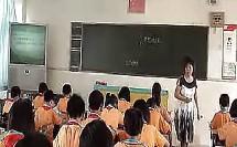 五年级下册教学《梦想的力量》