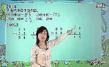 【学而思】小学奥数—一年级数学提高班(第8讲)