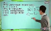 【学而思】小学奥数—二年级数学提高班(第3讲)