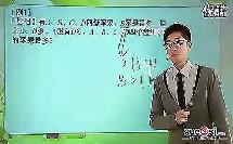 【学而思】小学奥数—二年级数学提高班(第1讲)