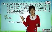 【学而思】小学奥数—数学提高班 姜付加
