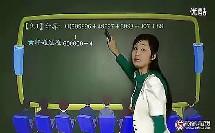 【学而思】小学奥数—二升三 数学提高班 金颖