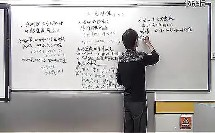 【学而思】小学奥数—第3讲学案讲解初一提高班(曹政)