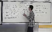 【学而思】小学奥数—初一学案讲解第5讲提高班(李文鑫)