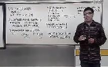 【学而思】小学奥数—第1讲学案讲解初一提高班(邓宏飞)