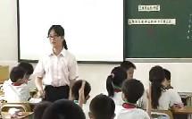 数学―四年级下册―三角形―人教课标版―毛晓君―港口中心小学(1)