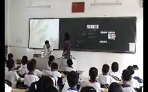 数学―四年级下册―位置与方向―人教课标版―梁惠棉―三角小学