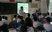 科学―五年级上册―变化着的地表(大地的震动)―粤教科技版...
