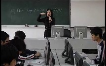 走进奇妙的Flash世界 高中信息技术