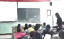 《8的乘法口诀》小学数学优质课
