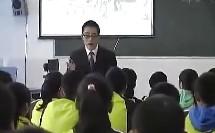九年级心理健康优质课视频《海纳百川,有容乃大——学会宽容》_晏老师