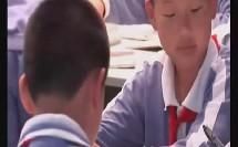 认识几种常见的岩石 科教版(1)_小学四年级科学优秀课实录视频视频