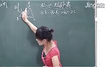 1-2全等三角形的性质与判定