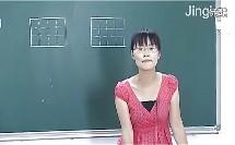 1-1全等三角形的性质与判定