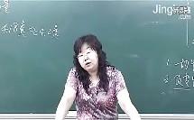 1-2分子动理论、内能