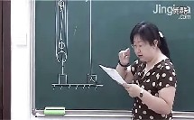 05-1功、功率、机械效率(上),机械能(上)