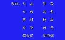 三字经19