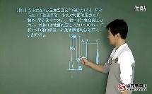 2012中考最后冲刺压轴(物理)_(1)中考物理力学压轴综合计算例1