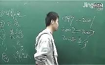 第1讲 插空构思法(上)