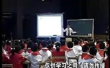 《面《用字母表示数》 江苏省小学数学优质课评比暨观摩
