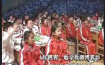 《用字母表示数》 江苏省小学数学优质课评比暨观摩