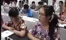 高一高中化学优质课视频必修2《化学反应速率与能量转化》王老师
