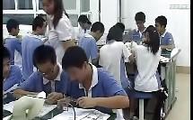 《饱和溶液和不饱和溶液》_袁柏_八年级科学优质课视频