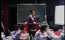 磁铁 小学科学课堂教学优质课示范课