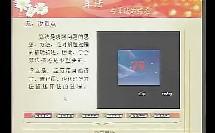 【信息技术说课】高中信息技术说课视频 算法与算法的描述 信息技术面试
