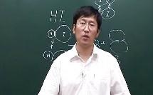 [高二化学选修四]李强 第1讲 化学反应与能量变化