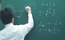 【高三物理】石峰 第10讲 机械震动和机械波