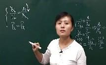 [高三物理]贾战利 第33讲 变压器、电磁振荡电磁波高考题型分析