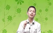 [高二政治]郑飞翔 第23讲 寻觅社会的真谛