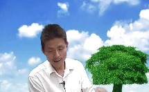 [高二政治]郑飞翔 第9讲 意识的产生及本质