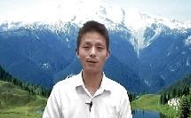 [高二政治]郑飞翔 第10讲 意识的特征及作用