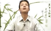 [高二政治]郑飞翔 第14讲 用联系的观点看问题