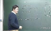 高中物理_09-1力的合成