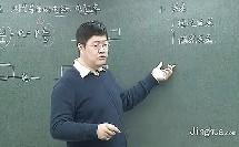 高中物理_08-1电学实验——测导线电阻及电阻率