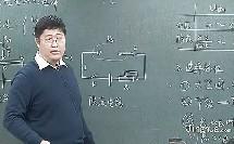 高中物理_08-2电学实验——测导线电阻及电阻率