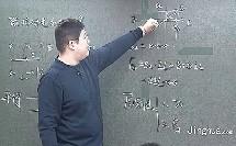 高中物理_12-1磁场对电流的作用