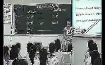 小学英语片段教学 课题:《Unit 4 My Holiday》 (探究类) (探究类)