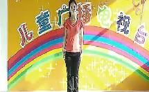 少儿英语歌舞教学 ONE--TEN