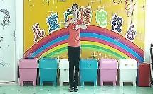少儿英语歌舞教学Ten fingers