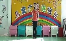 少儿英语歌舞教学Train is coming
