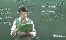 高中物理 _第8讲 交变电流_电磁场与电磁波2