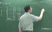 高中物理 _第3讲 机械能守恒定律的应用-1