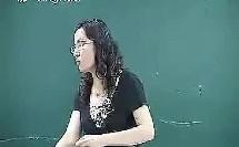 高中生物 _第5讲 必修2 学生实验实习探究性课题(五)1