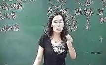 高中生物 _第5讲 必修2 学生实验实习探究性课题(五)2